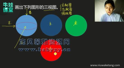 牛娃课堂小学二年级奥数(含配套习题)(10.1G高清视频)