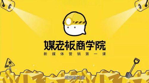 杨坤龙12招掌握微信引流与成交(高清视频)百度网盘