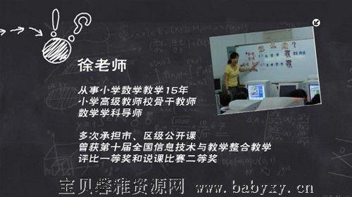 智慧数学四年级下册(481M 720×526视频)百度网盘