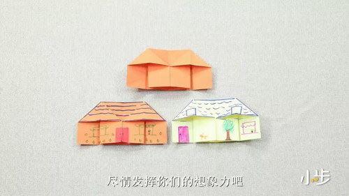 儿童亲子手工艺视频《小步折纸课》(全30集超清打包)百度网盘