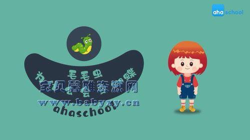 芝麻学社十万个为什么(儿童版2)3-8岁(完结)(高清视频)百度网盘