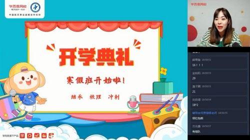 学而思2021寒假初三任佳语文阅读写作直播班(完结)(9.55G高清视频)百度网盘