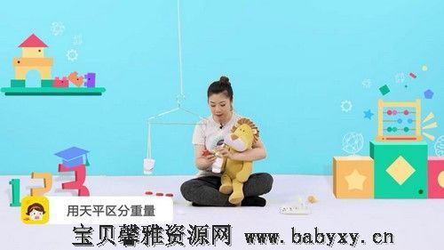年糕妈妈早教盒子33月龄(完结)(1.93G视频)百度网盘