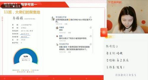 2021寒假高二孙墨漪数学目标985(完结)(6.64G超清视频)百度网盘