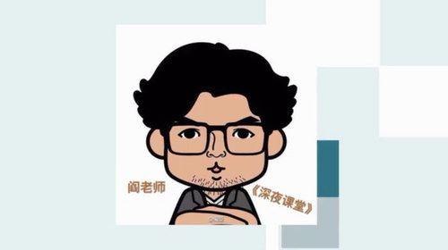 中国音乐学院音基考级一级(标清视频)百度网盘