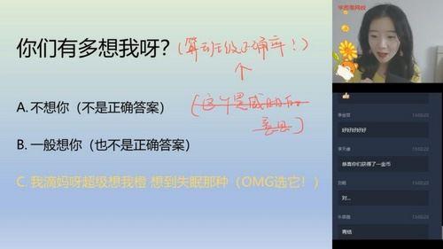 学而思2020暑假初一升初二吴晨晨英语直播目标班(完结)(11.7G高清视频)百度网盘