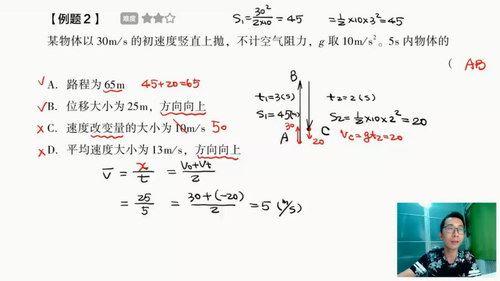有道精品课2021高考李楠物理一轮双一流班(23.5G高清视频)百度网盘