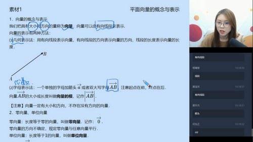 学而思2020寒假高一刘雯数学目标自招综评班直播(完结)(2.24G高清视频)百度网盘