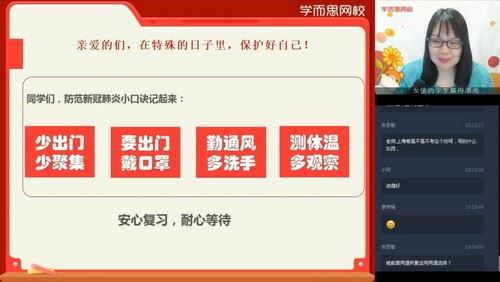 2020春季高三郑会英语文高考目标清北班(5.51G高清视频)百度网盘