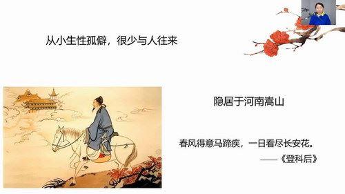 91好课古诗词鉴赏与默写 麻静 田园(1-4季完结)百度网盘
