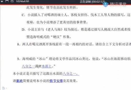 2021高考语文赵佳俊押题课三轮冲刺三年真题回顾班(高清视频)百度网盘