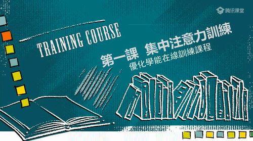 朱咸斌30堂学习能力训练合辑(超清视频)百度网盘