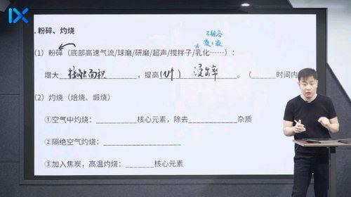 2021乐学高考李政化学第四阶段(3.95GG高清视频)百度网盘
