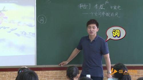 巨人网校大语文4年级(51讲—126个视频13G)百度网盘