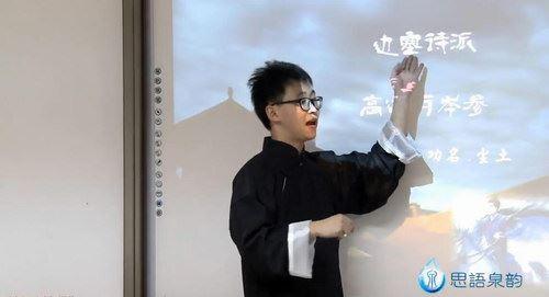 沪江大语文官方版本大合集(157G高清视频)百度网盘