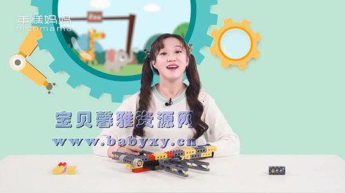 年糕妈妈乐高启蒙机械拼插(10.1G高清视频)百度网盘