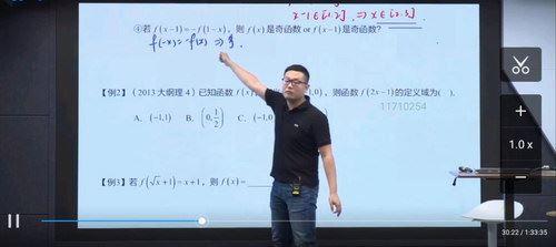 2020乐学数学王嘉庆全年联报(21.9G高清视频)百度网盘