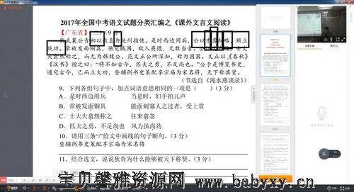 2021洪老师语文零基础学好文言文(完结)(2.43G高清视频)百度网盘