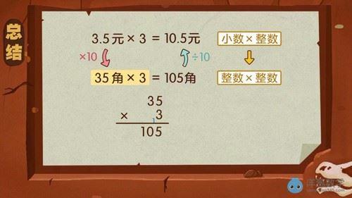 洋葱数学人教版五年级上下册合集(完结标清视频)百度网盘