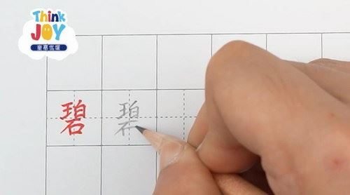 大手牵小手写字课二年级下(标清视频完结)百度网盘