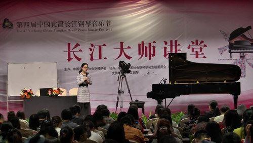 长江钢琴2015大师讲堂(价值988元高清视频31.37GB)百度网盘