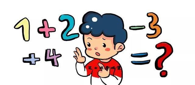 小低幼数学,4讲【绝版,完结课】