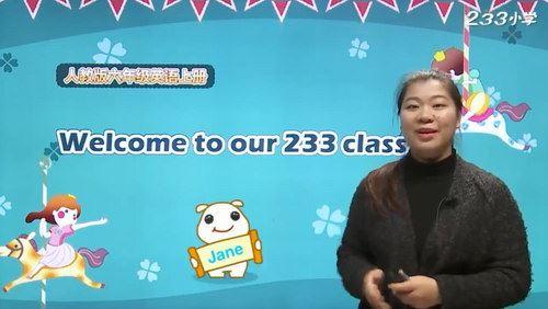 233网校人教版小学六年级英语上册(Jane41讲)(高清视频)百度网盘