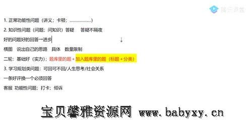 2020高考地理刘勖雯1000题+单题纯享版(57.7G高清视频)百度网盘
